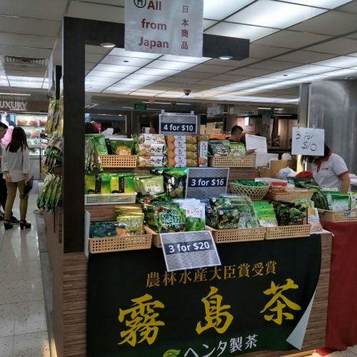 Raffles Exchange - Matcha Snacks