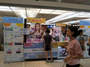 Kiosk Raffles Exchange