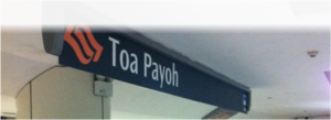 toa payoh cover