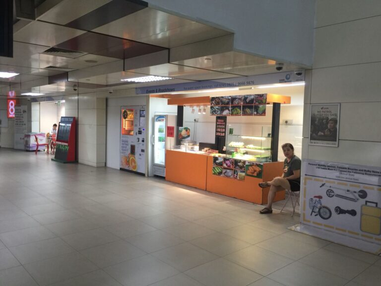 Clementi Bus Interchange